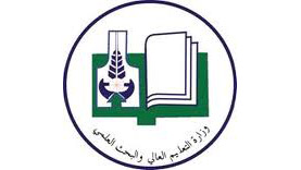 Ministry Of Higher Education And Scientific Research Sudan Mohe Fund It